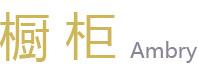 徐州建材网百家展橱柜商场