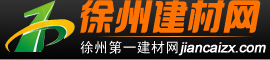 铜铝复合散热器 - 【官网】徐州建材_徐州建材网_徐州家装公司_徐州建材市场-徐州建材网