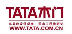 徐州TATA木门