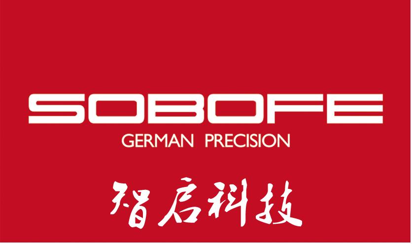 徐州智启电子科技发展有限公司