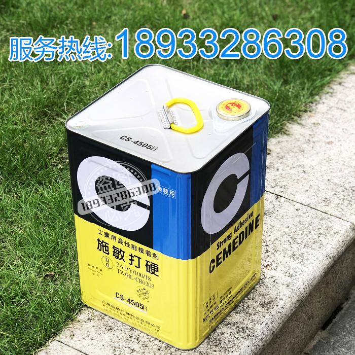 施敏打硬CS-4505B喇叭中心胶黑色防水防尘盖弹波垫片音圈音膜