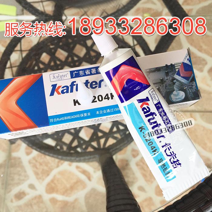 卡夫特K-5204K白色高导热胶硅橡胶耐高低温可固化导热二极管